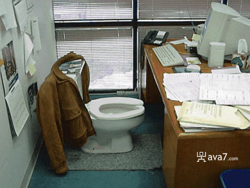 office toilet