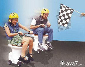 toilet racers