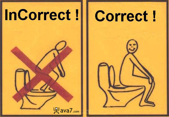 funny signs for kids. toilet signs