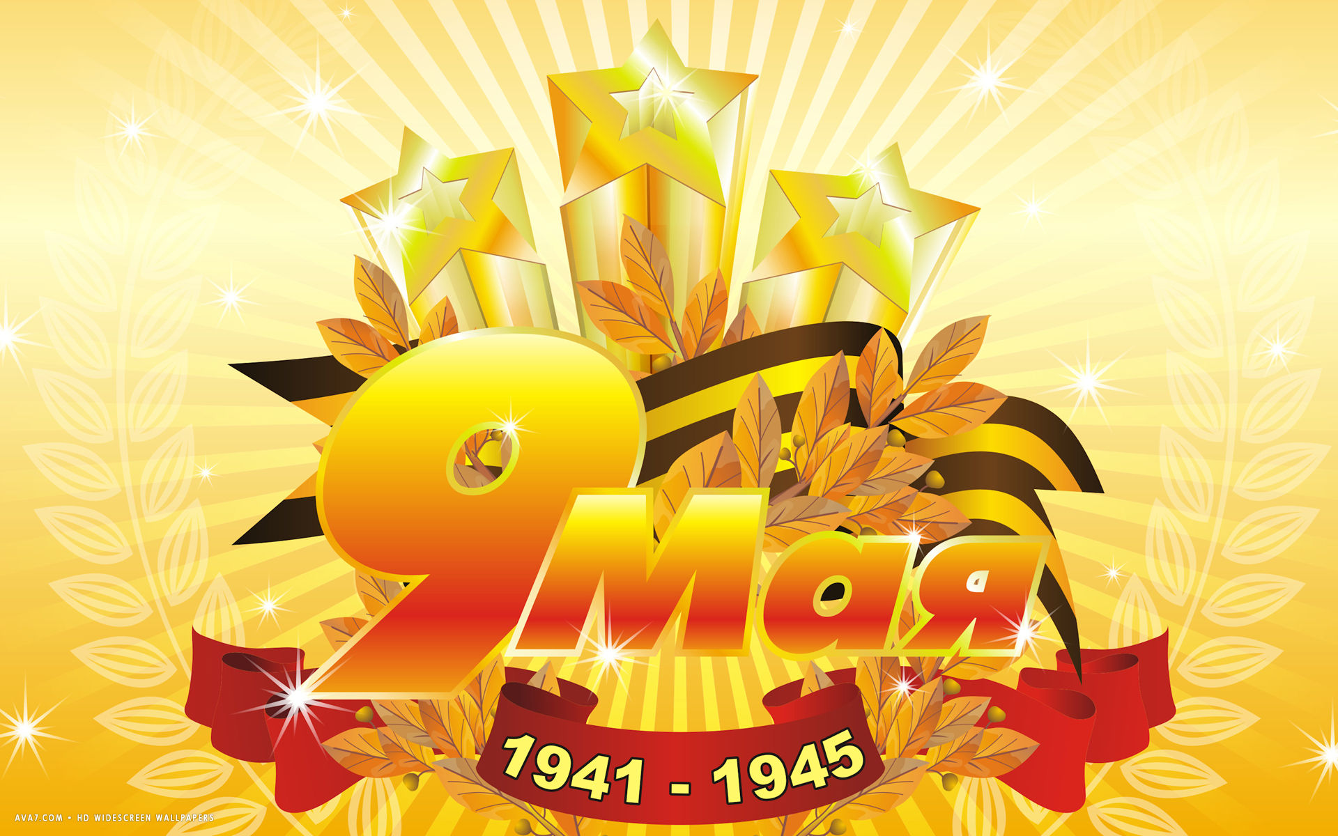 Wallpaper Victory Day Russia Holidays Hd Celebrations: Victory Day May 9 Vector Stars Gold 1941 1945 Russia