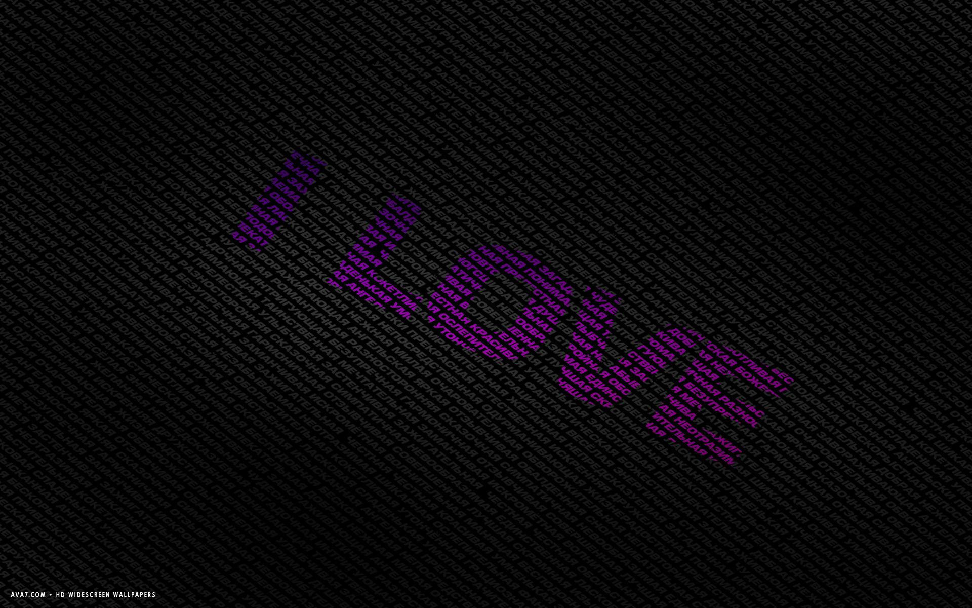 love word i love russian words meaning hd widescreen